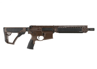 The Daniel Defense MK18 5.56 SBR has a 10.3 inch barrel with 9.55 inch RIS II Handguard
