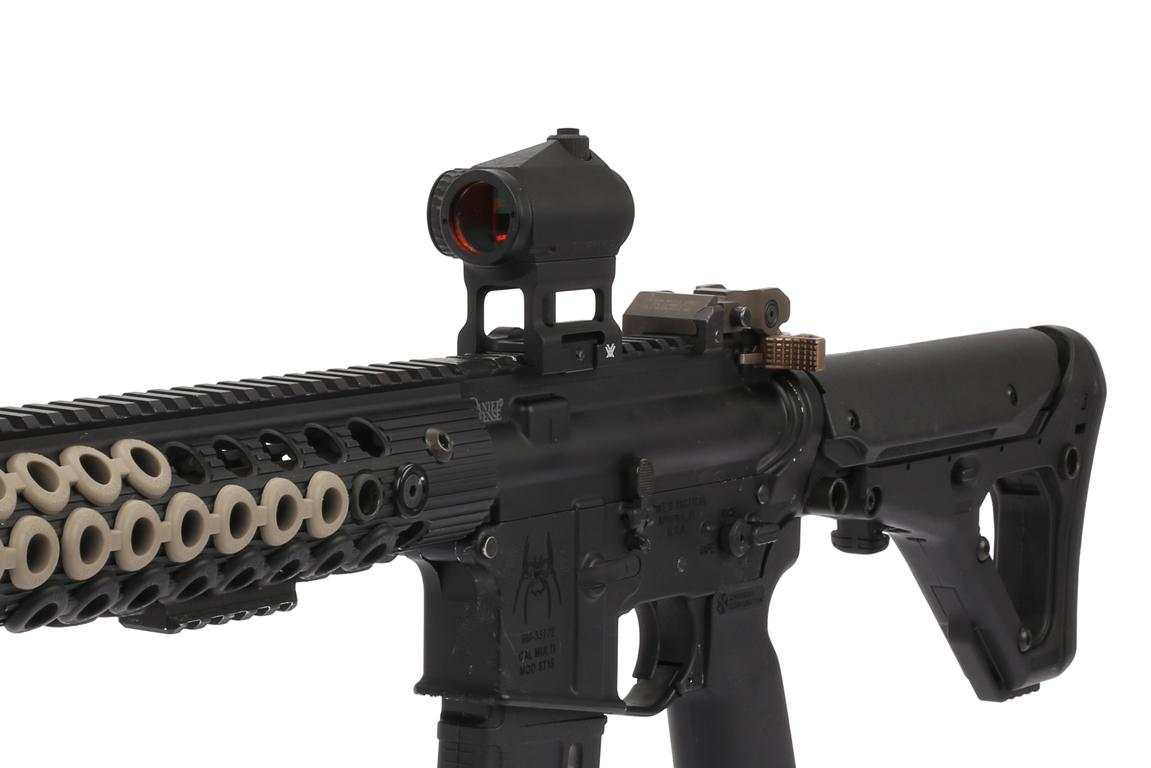 The Vortex Crossfire red dot has 1 MOA adjustments for fine tuning your zero